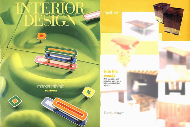09 int design